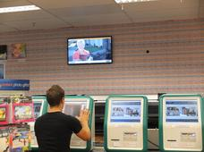 In pictures: Harvey Norman rolls out Fujivision digital signage