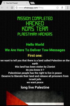 Pro-Palestinian hackers compromised DNS records held by Network Solutions, redirecting several websites to other domains.