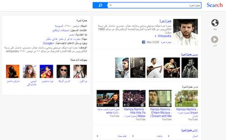 Search results for Baidu's Egyptian search engine.