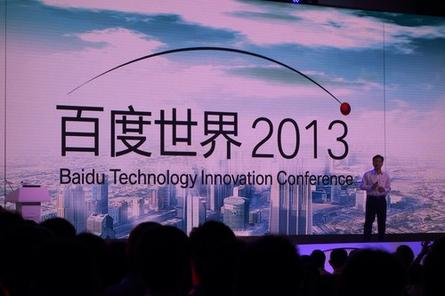 Baidu CEO Robin Li speaking on Thursday