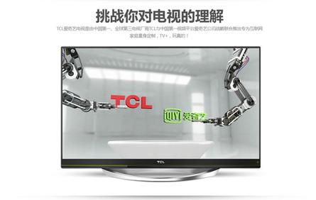 Baidu's iQiyi platform has launched a smart TV in China.