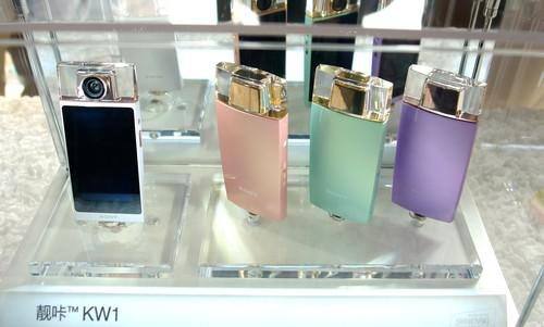 Aimed at young women, Sony's latest Cyber-shot camera, the DSC-KW11, looks like a perfume bottle and has a swivel lens for selfie photos.