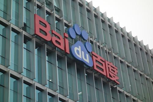 Baidu's offices in Beijing.