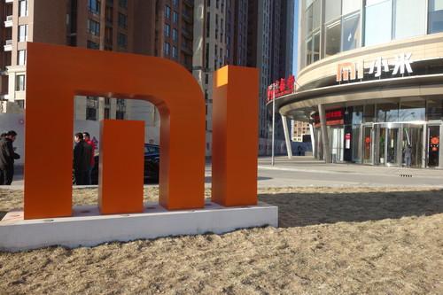 Xiaomi offices in Beijing