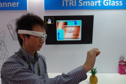 The ITRI Smart Glass prototype.
