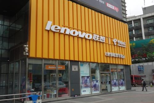 It may be the world's largest PC vendor, but Lenovo isn't exactly a household name in the U.S. That could change over the next few years as the company builds up its brand, and sells more product to U.S. consumers. But in its home market of China, Lenovo long ago finished the task of making its name known, and is reaping the benefits.