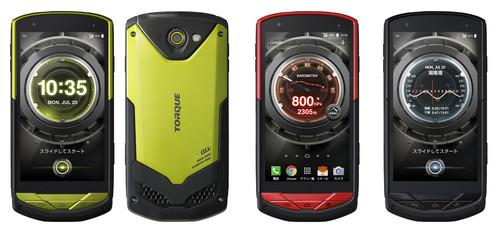 Kyocera has launched the Torque G02, described as the first smartphone that's resistant to salt water.