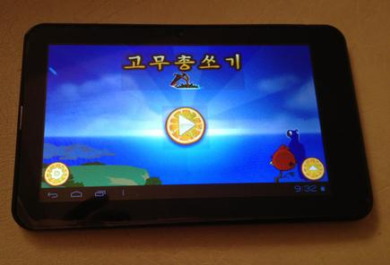 Angry Birds on North Korea's Samjiyon tablet